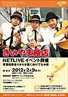 Kiiyamafly_ha0117